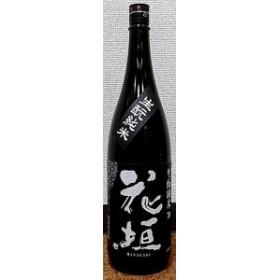 花垣 はながき きもと 純米 1800ml 南部酒造場 福井県 日本酒