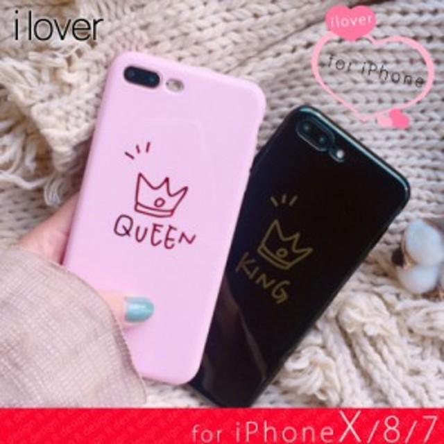 iPhoneX ケース iPhone8 iPhone7 アイフォン7 アイフォン8 アイフォンX おしゃれ スマホケース