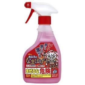 茂木和哉 おふろのなまはげ 400ml ( バスクリーナー 風呂掃除 風呂洗剤 )