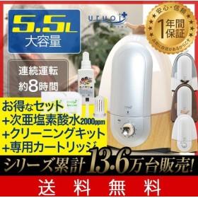 加湿器 超音波式加湿器 卓上 超音波 大容量 5.5リットル 18時間 人気 おしゃれ おすすめ 除菌 消臭 掃除 オフィス 加湿機 送料無料