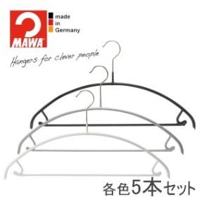 ハンガー MAWAハンガー マワハンガー ユニバーサル 42U 5本セット ブラック シルバー ホワイト すべらない 正規輸入販売品