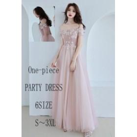 1ea8ec97fde60 上品 豪華 花柄 パーティードレス 結婚式 袖あり ピアノ 刺繍 お呼ばれ 披露宴 ロングドレス