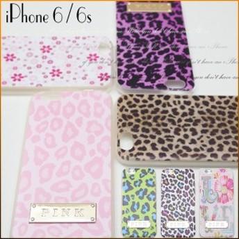 iPhone6s ケース クリア ヒョウ柄 おしゃれ ケース iPhone6 ソフトケース かわいい アイフォン6s アイホン 6s ケース iPhoneケース