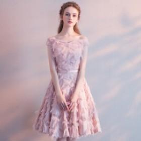 オルチャン パーティドレス オフショル ドレス セクシー フリンジ 可愛い きれいめ 上品 ピンク 結婚式 お呼ばれ 2次会