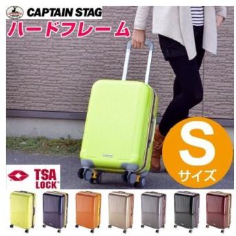スーツケース キャリーバッグ グレル トラベルスーツケース ハードフレーム 40L TSAロック付き S 超軽量 ( キャリーケース トランク )