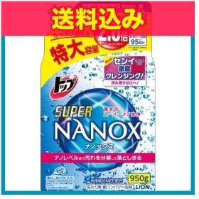 トップ スーパーナノックス(NANOX)つめかえ用 特大 950g