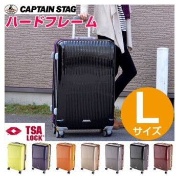 ■在庫限り・入荷なし■スーツケース キャリーバッグ グレル トラベルスーツケース ハードフレーム 120L TSAロック付き L 大容量 超軽量