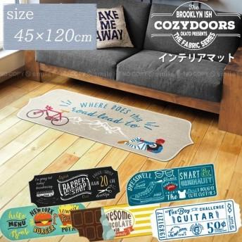 キッチンマット リビングマット 洗える 男前 / Cozydoors インテリアマット 45×120