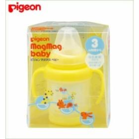 Pigeon(ピジョン) マグマグ ベビー 13701