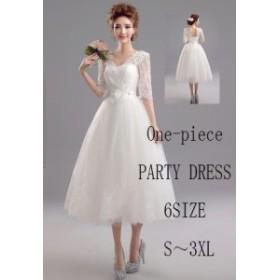 純白 大人気 上品さ 豪華 品質良い パーティードレス 袖あり 刺繍 お呼ばれ 披露宴 ミディアム丈 ウエディングドレス 演奏会