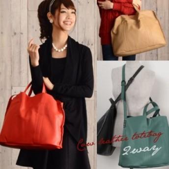 牛革トートバッグ2WAY切りっぱなしデザイン母の日ギフト(No.07000027-ff-1)大きめサイズかばんバック鞄A4通勤バッグ