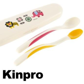 ■在庫限り・入荷なし■ベビースプーン リッチェル Kinpro キンプロ 離乳食スプーンセット ケース付 ( ベビー食器 ベビースプーン ベビーフォーク )