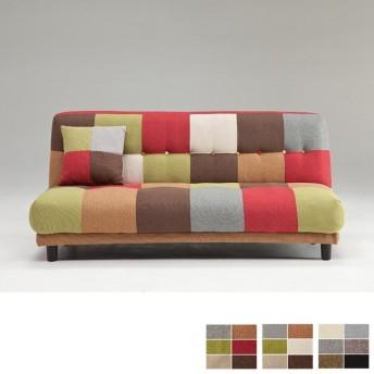 ソファベッド パッチワーク 2.5人掛け 開梱設置無料 完成品 ソファーベッド ソファ sofa おしゃれ 代引不可