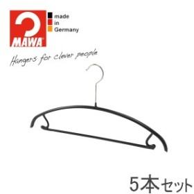 ハンガー MAWAハンガー マワハンガー ユニバーサル 36U ブラック 5本セット まとめ買い すべらない 正規輸入販売品