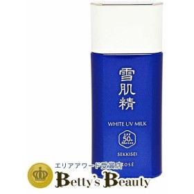 コーセー 雪肌精 ホワイト UV ミルク SPF50+/PA++++   56ml (乳液)  KOSE