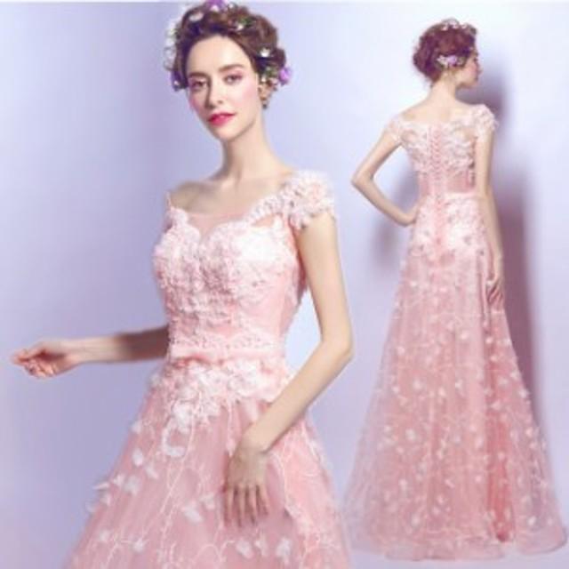 ノースリーブ レース 刺繍 ロング丈 チュール 大人可愛い パーティー エレガント お呼ばれドレス 結婚式 フォーマル