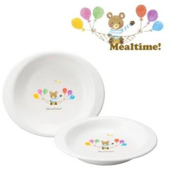 小皿 ミールタイム 子供用 ( ベビー食器 子供用食器 離乳食 )