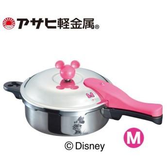 「ミニーマウス ゼロ活力なべ(M)」(圧力鍋)日本製 3.0L IH・ガス対応 ディズニー Disney [アサヒ軽金属公式ショップ]