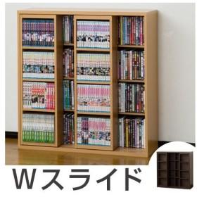 ■在庫限り・入荷なし■コミックラック 本棚 スライドシェルフ 文庫本 浅型 幅90cm