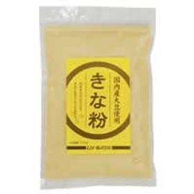 【国内産大豆使用きな粉 120g】[代引選択不可]