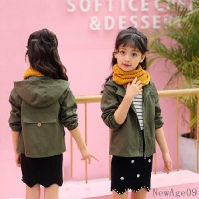 8d3824bf81c86 アウター コート 子供服 女の子 キッズ ジャケット ポケット 長袖 ジュニア 秋ジャケット、ブルゾン