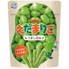 ★まとめ買い★ カルビー えだまりこうましお味 ×12個【イージャパンモール】