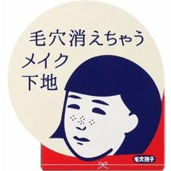 毛穴撫子 毛穴かくれんぼ下地(12g)[ベースメイク その他]