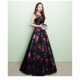 パーティードレス 結婚式のお呼ばれ40代フォーマルワンピース 袖あり 大きいサイズ ロングドレス 結婚式 お呼ばれ レース 刺繍 ワンピー