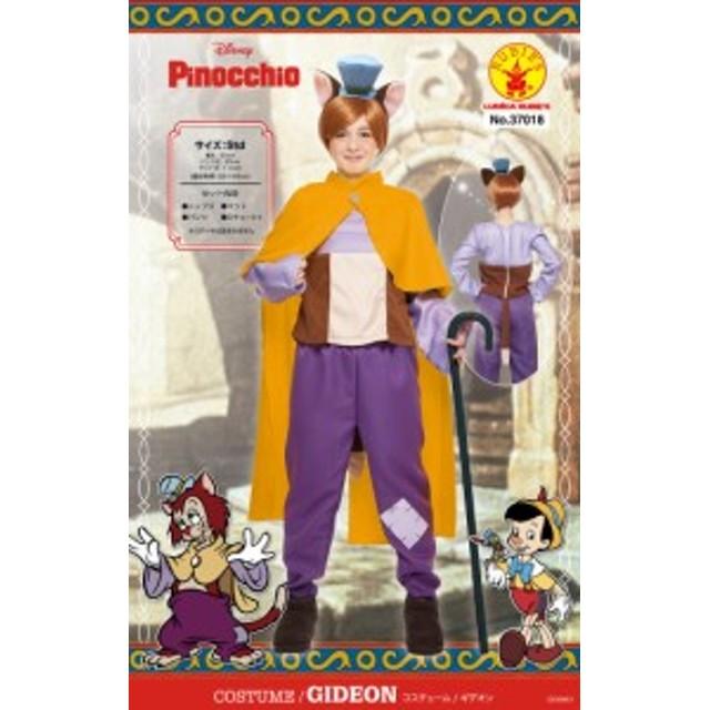 送料無料 大人用ギデオン レディース 女性 ピノキオ DISNEY ディズニー ハロウィン 仮装 ハロウィン 衣装 コスチ