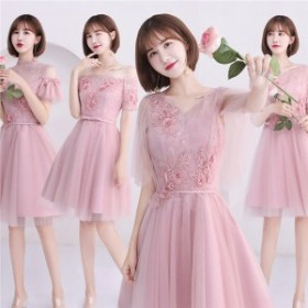 パーティドレス レース ブライズメイドドレス ピンク 購入ロングドレス 大人 上品 可愛い 親族結婚式のお呼ばれ 20代 30代 二次会 結婚式