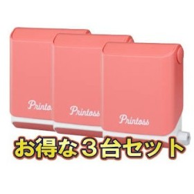 TAKARA TOMY/タカラトミー  TPJ-03SA プリントス SAKURA×3台セット【tpj03set】