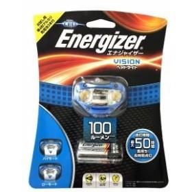 エナジャイザー HDL100BL LEDヘッドライト 959737 ブルー 100ルーメン HDL100
