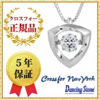 ダンシングストーン ネックレス クロスフォーニューヨーク ペンダント レディース NYP-635【wrp16】