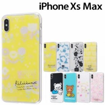 ☆ リラックマ iPhoneXS Max (6.5インチ) 専用TPUケース+背面パネル IJ-SXP19TP[メール便送料無料]