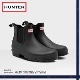 HUNTER ハンター レインブーツ オリジナル チェルシー MENS ORIGINAL CHELSEABLK ブラック サイドゴアブーツ 長靴 メンズ MFS9075RMA-BLK
