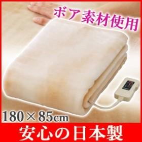 電気毛布 電気敷き毛布 毛布 ダニ退治機能 日本製 丸洗い 洗濯可能 ダニ退治 シングル ロングサイズ NA-08SL-BE 椙山紡織