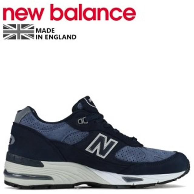 30c42dcee9c8a ニューバランス new balance 991 メンズ スニーカー M991NVB Dワイズ MADE IN UK ネイビー
