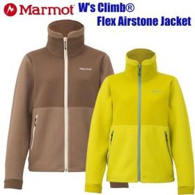 Marmot マーモット クライムフレックスエアーストーン ジャケット OWMJB65