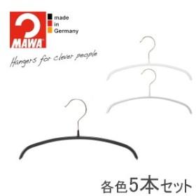 ハンガー MAWAハンガー マワハンガー エコノミック 25P 5本セット ブラック シルバー ホワイト すべらない 正規輸入販売品
