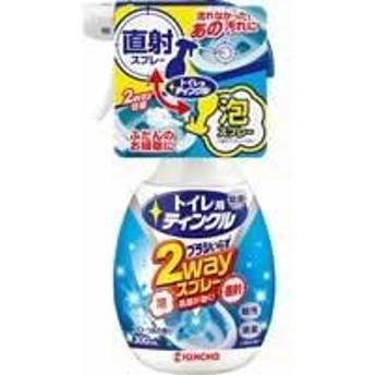 【トイレ用ティンクル トイレ洗剤 直射・泡 2wayスプレー 本体 300mL】[代引選択不可]