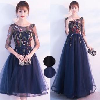 花柄刺繍 レース ドレス
