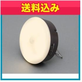 アイリスオーヤマ 乾電池式屋内センサーライト マルチタイプ BSL40ML1M※取り寄せ商品(注文確定後6-20日頂きます) 返品不可