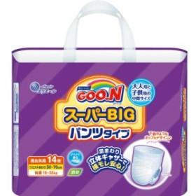 【グーン(GOO.N) スーパービッグ パンツタイプ 14枚入】[代引選択不可]