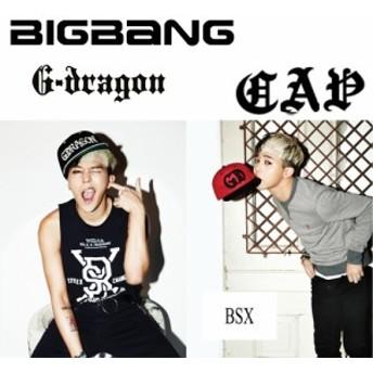 正規品 BIGBANG G-DRAGON(ジヨン)着用 GD BSX キャップ 帽子 メンズ キャップ ヒップホップ 子供用 大人用 (数量限定品)
