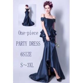 パーティードレス 発表会 花柄 刺繍 Aライン 可愛い  大人 二次会 お呼ばれ 披露宴 マーメイドライン ウエディングドレス