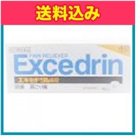【第(2)類医薬品】エキセドリンA錠 40錠