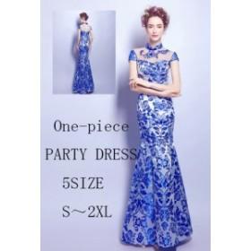 中國風 花柄 刺繍 華麗 品質良い パーティードレス 大人 二次会 お呼ばれ 披露宴 ロングドレス  ウエディングドレス