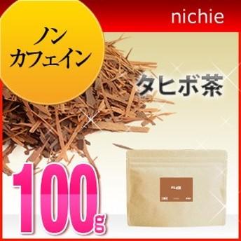 タヒボ茶 紫イペ茶 100g [ ゆうパケット 送料無料 ] 健康茶 タヒボ 紫イペ