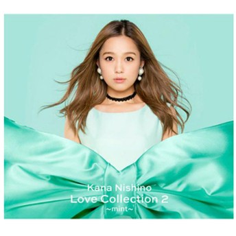 ソニーミュージック西野カナ / Love Collection 2 -mint-(初回生産限定盤)【CD+DVD】SECL-2358/9