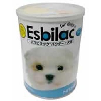 【エスビラックパウダー 犬用粉ミルク 340g】[1週間から10日頃][代引選択不可]